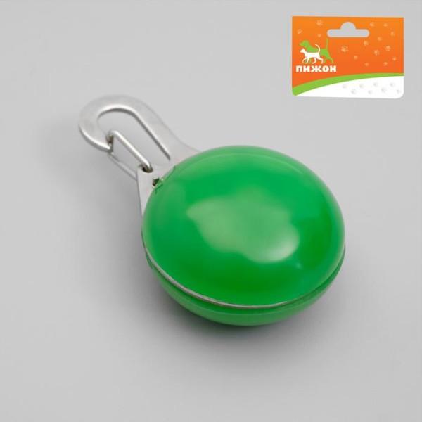 """Маячок """"Сфера"""", 3 режима свечения, зелёный"""