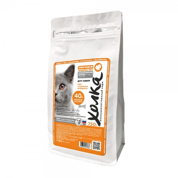 Для кошек 40% мяса индейка-рис 750г