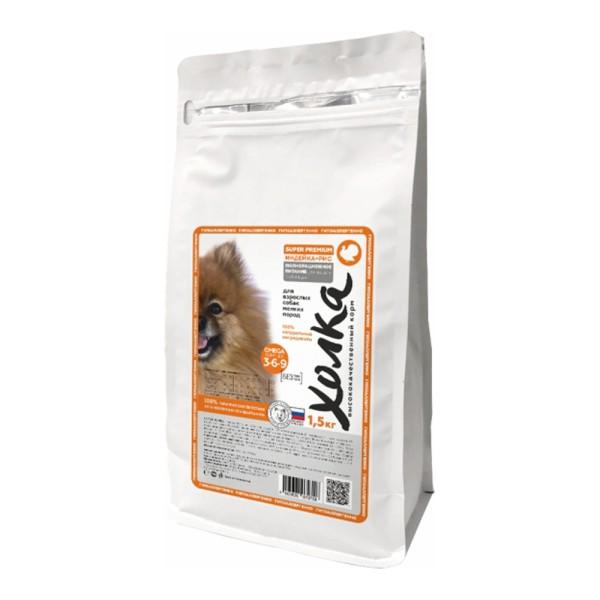 Для собак мелких пород 1,5 кг