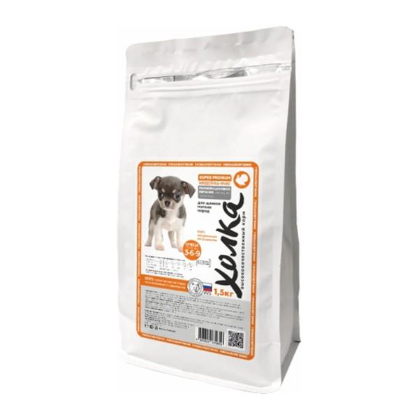 Для щенков мелких пород 1,5 кг