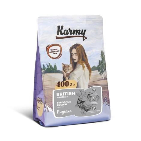 Сухой корм для кошек Karmy British Shorthair Adult Индейка 400г