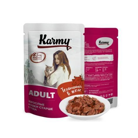 Паучи для кошек Karmy Adult телятина в желе