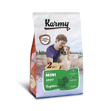 Сухой корм для собак Karmy Mini Adult Индейка 2кг
