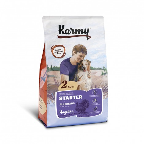 Сухой корм для щенков Karmy Starter All Breeds 2кг