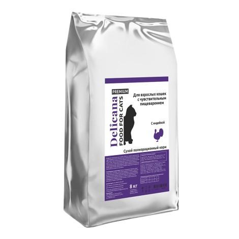 Сухой корм Delicana для взрослых кошек индейка 8кг