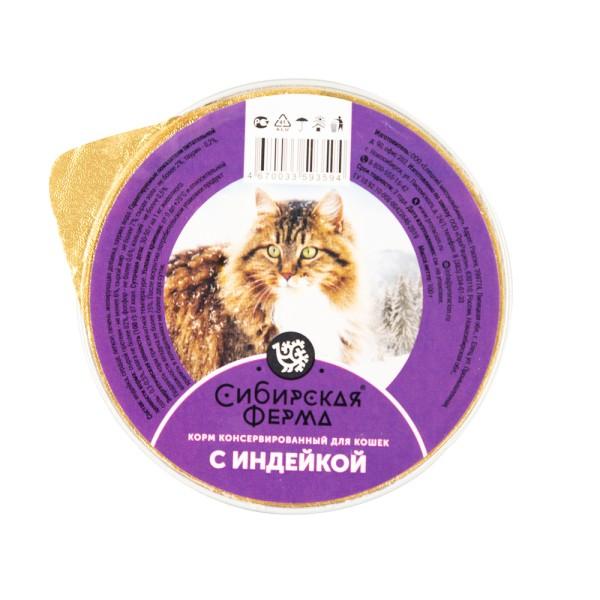 Корм консервированный для кошек с индейкой, 100 г