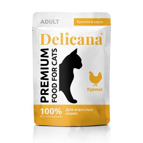 Влажный корм Delicana для взрослых кошек курица в соусе