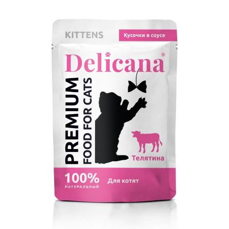 Влажный корм Delicana для котят телятина в соусе