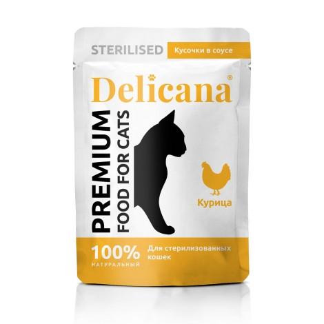 Влажный корм Delicana для стерилизованных кошек курица в соусе