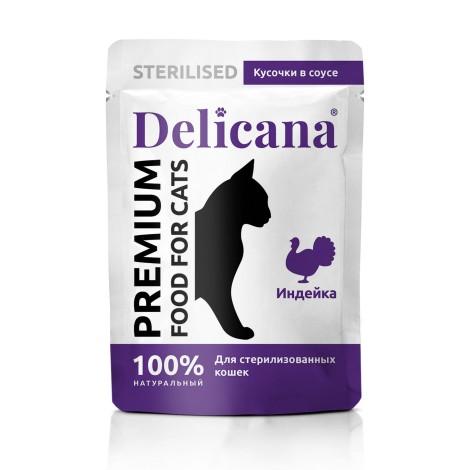 Влажный корм Delicana для стерилизованных кошек индейка в соусе
