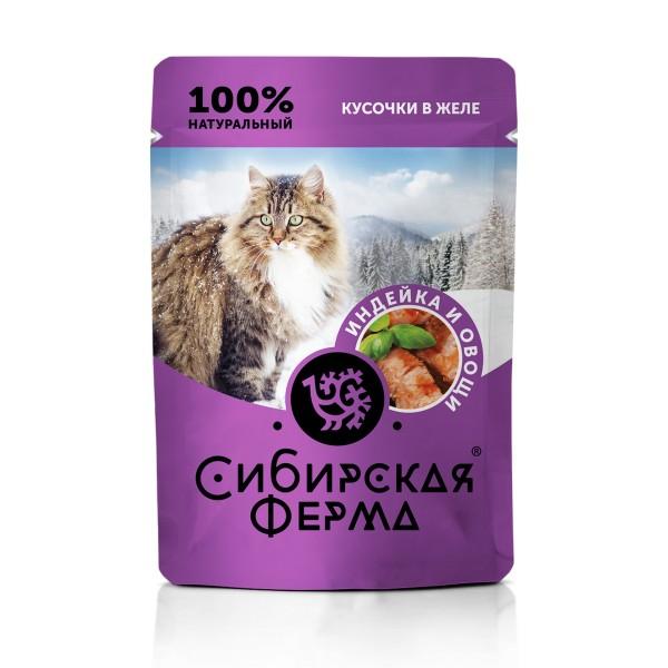 Влажный корм для кошек индейка и овощи в желе