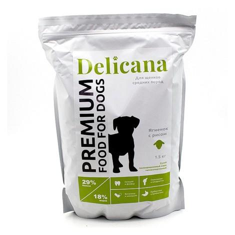 Сухой корм Delicana для щенков средних пород ягненок с рисом 1.5кг