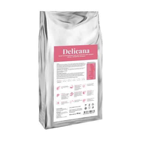 Сухой корм Delicana для собак средних пород говядина с овощами 18кг