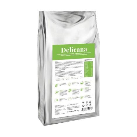 Сухой корм Delicana для собак средних пород ягненок с рисом 18кг (гипоаллергенный)