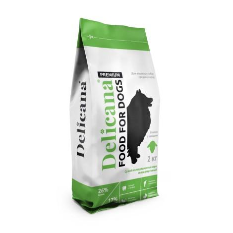 Сухой корм Delicana для собак средних пород ягненок с рисом 2кг (гипоаллергенный)
