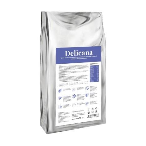 Сухой корм Delicana для собак средних пород лосось с рисом 18кг