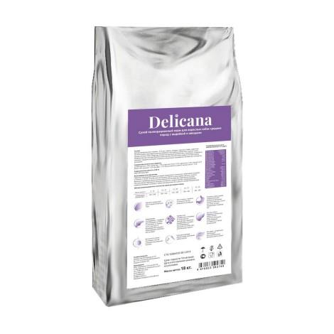 Сухой корм Delicana для собак средних пород индейка с овощами 18кг