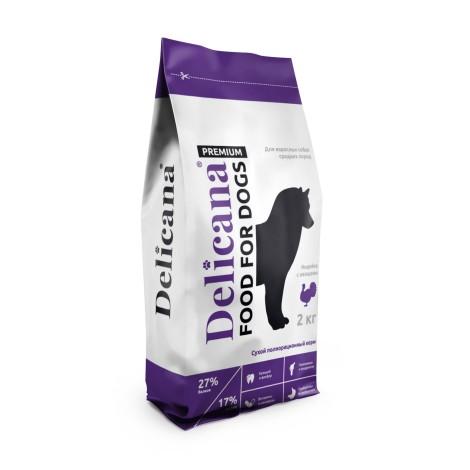 Сухой корм Delicana для собак средних пород индейка с овощами 2кг