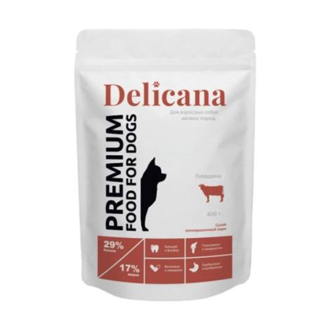 Сухой корм Delicana для собак мелких пород с говядиной 400г