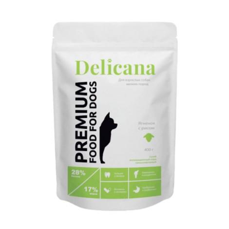 Сухой корм Delicana для собак мелких пород ягненок с рисом 400г (гипоаллергенный)