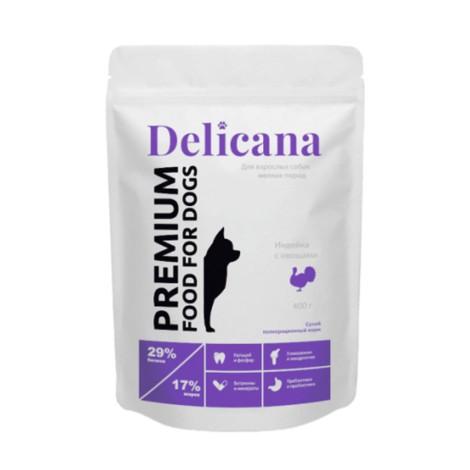 Сухой корм Delicana для собак мелких пород индейка с овощами 400г