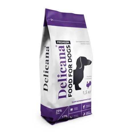 Сухой корм Delicana для собак мелких пород индейка с овощами 1.5кг