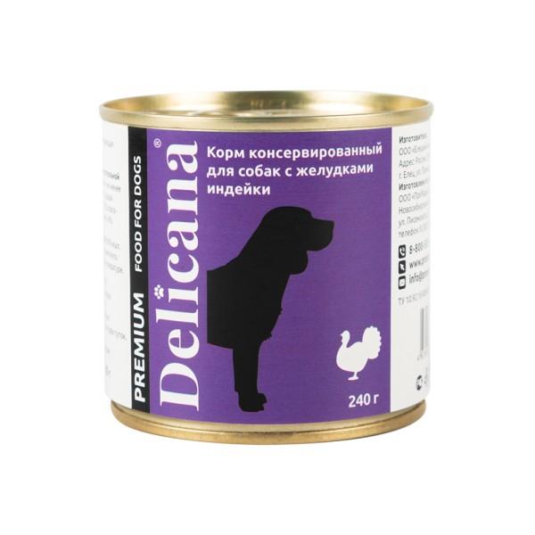 Корм консервированный для собак с желудками индейки, 240 г